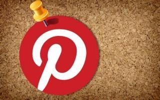 如何从Pinterest大量获得流量