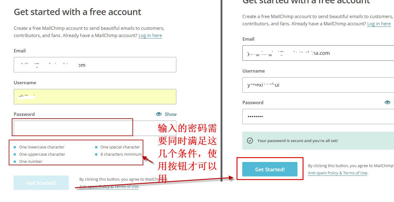 邮件订阅密码要求